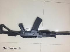 Vepr Malot 12 gauge Russian