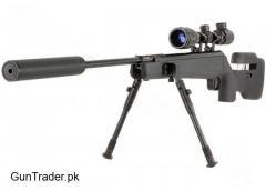 Artemis SR1250S Airgun High Power Limited Edition